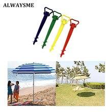 ALWAYSME держатель зонта для патио с винтовым креплением для зонтика основание для наземного якоря стойка с шипами пляжный диван висячий гамак садовый держатель для зонта база