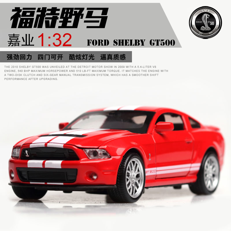 1:32 Ford Shelby GT500 Diecasts & Toy Vehicles  Car Model With Sound&Light Collection Car Toys For Boy Children Gift