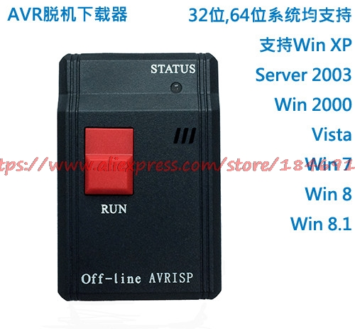 Off-line AVRISP Downloader Offline USB AVR ISP download line Burner programmer