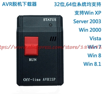 Off-line AVRISP Downloader Offline USB AVR ISP download line Burner programmer - discount item  12% OFF Electronics Stocks