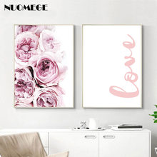Pink Flower Wall Art Canvas Painting Love Quote Posters Nordic Prints Scandinavian Style Decorative Picture Modern Home Decor(China)