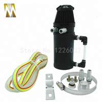 Black Silver Aluminum Oil Reservoir Catch Can Tank With Black Breather Filter Baffled Racing Polished Oil