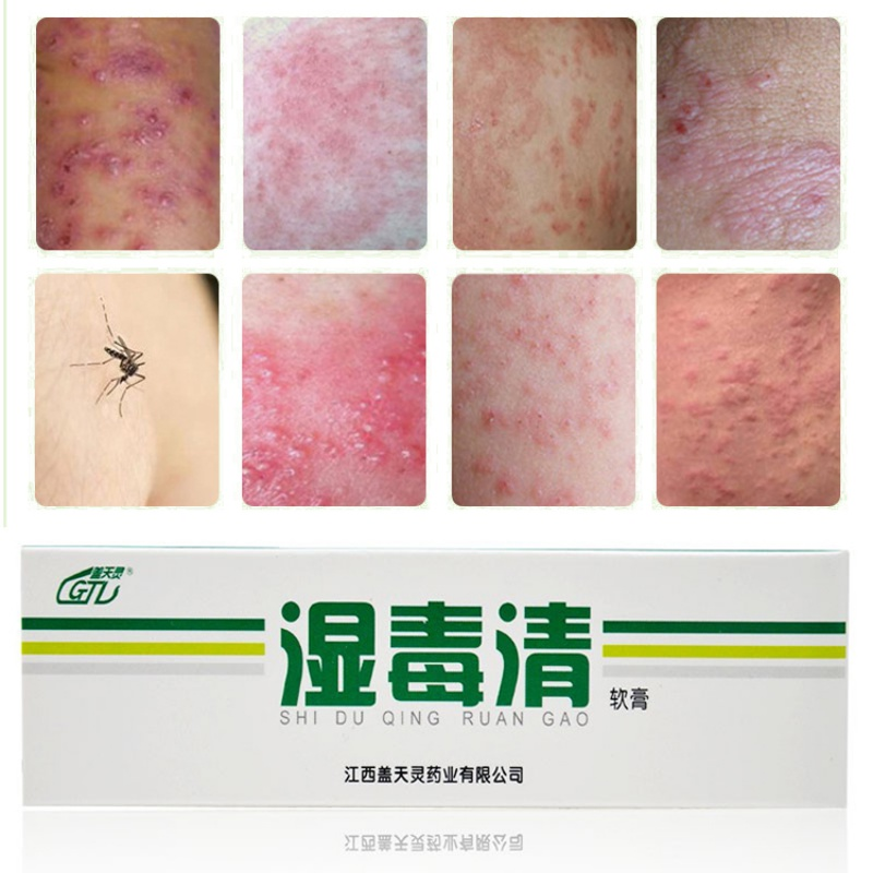 Powerful Herbal Antibacterial Antipruritic Ointment Skin Care Anti-Itching Fungus Removal Cream Balm Medicine Patch