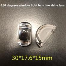 4 шт. 30x18x15 мм 30*18*15 мм u-образная Форма 180 градусов оконный светильник линза линия светящийся объектив СВЕТОДИОДНЫЙ Автомобильная Поворотная фара Объектив