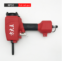 Discount price NP50 Nailer High Power Pneumatic Rescrew Gun Nailer Wooden Round Nail Nail Diameter 1.5 4mm