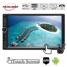 Touch screen Stereo Audio Player Autoradio GPS Navigation Bluetooth USB SD 7'' Android Car Multimedia Player 2din Car Radio 2din car radio android multimedia player autoradio 2 din 7 touch screen gps bluetooth fm wifi auto audio player stereo