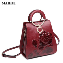 Maihui Elegant Women leather handbags 2018 new chinese style ladies shoulder bags floral embossed leather girls casual tote bag