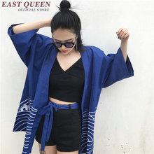 Japanese kimono shirt cardigan beach fashion traditional japanese kimono yukata women japanese traditional kimonos  NN0179 W