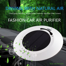 E-FOUR Car Air Purifier Machine Anti Dust Freshener Perfume Smart Fashion Design New style Accessory Product