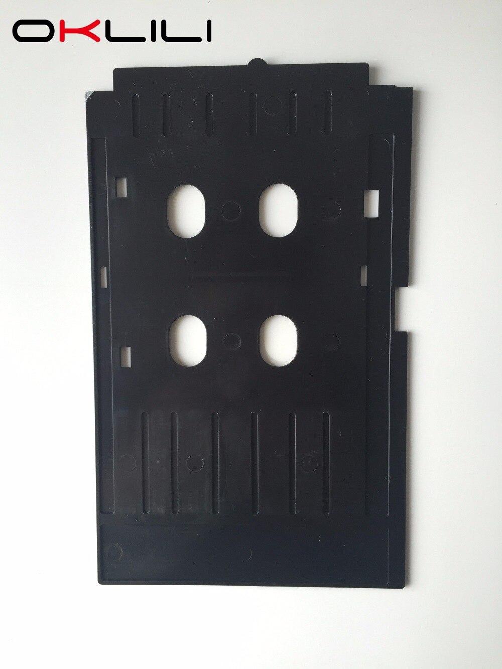 cheapest PVC ID Card Tray Plastic card Printing Tray for Epson R260 R265 R270 R280 R290 R380 R390 RX680 T50 T60 A50 P50 L800 L801 R330