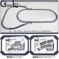 New 16PCS Lot Train Streight And Curve Track Building Brick Block Toys Compatible With Lepin Train