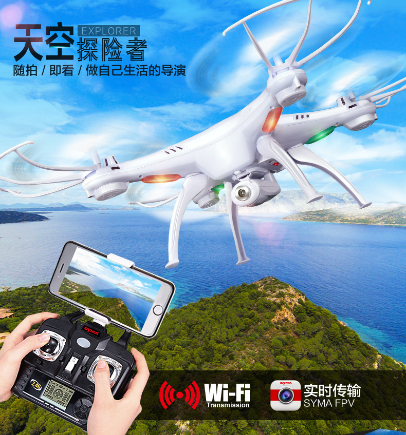 SYMA X5SW rc Quadcopter WiFi Support IOS Android R/C Drone With/ Without HD FPV Camera 6 Axis rc helicotper Free Shipping jjr c jjrc h43wh h43 selfie elfie wifi fpv with hd camera altitude hold headless mode foldable arm rc quadcopter drone h37 mini