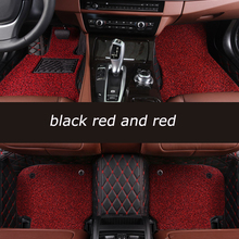 kalaisike Custom car floor mats For Mercedes Benz all models E C ML GLK GLA GLE GL CLA CLS S R A B CLK SLK G GLS GLC vito viano kalaisike custom car floor mats for mercedes benz all models e c gla gle gl cla ml glk cls s r a b clk slk g gls glc vito viano