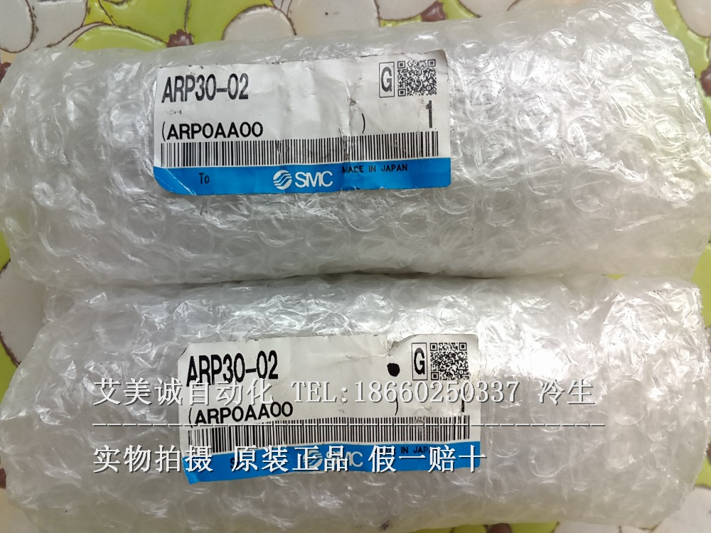 BRAND NEW JAPAN SMC GENUINE REGULATOR ARP30-02 brand new japan smc genuine coupler kk4s 06h