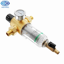 Home Pre-filter 50 microns Water Filter With Pressure Gauge 3/4
