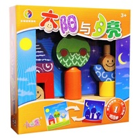 Sun and Moon Puzzle Enhance IQ Logic Game early education toys logic space thinking Reasoning Family Party Game