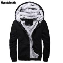 Mountainskin зимние мягкие Для мужчин Куртки Однотонная повседневная обувь Для мужчин; флисовый спортивный костюм теплая Homme толстовки толстые Для мужчин спортивной, EDA163