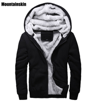 2016 New Brand Hoodies Men Fleece Cotton Mens Hoodies And Sweatshirts Solid Thick Casual Tracksuit Men