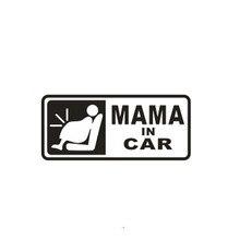 car Car Vinyl Sticker
