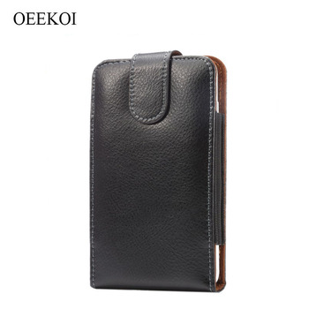 OEEKOI Genuine Leather Belt Clip Lichee Pattern Vertical Pouch Cover Case for Overmax Vertis ETSO/Vertis 5510 Aim image