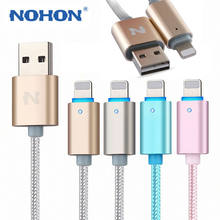 NOHON 150 centimetri INTELLIGENTE A LED cavo USB Per il iPhone X 8 5 5S 6 Plus 6 5S ipad 4 mini aria IOS 6 7 8 9 10 11 In lega di Alluminio cavo del caricatore di dati(China)
