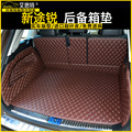 free shipping pu leather car trunk mat cargo mat for volkswagen touareg 2011 2012 2013 2014 2015 2016