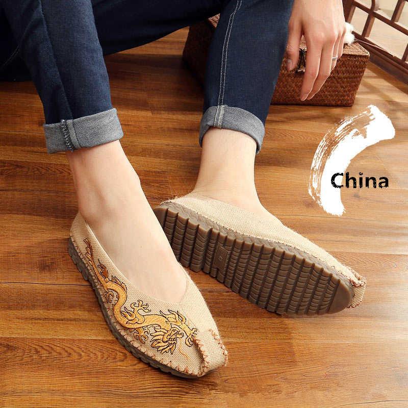 Misalwa/мужские классические парусиновые повседневные лоферы в китайском стиле; цвет синий, желтый; сетчатая ткань; джинсовая обувь; ручная работа; кроссовки на плоской подошве с драконом