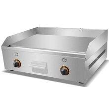 Бытовой газовый гриль сковорода коммерческий теппаняки машина