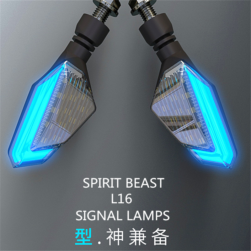 Spirit Beast L16 Motorcycle Turn Signals Led Lamps Warning Lights Steering Daytime Lights Universal Motorbike Accessories laete l16 143 1