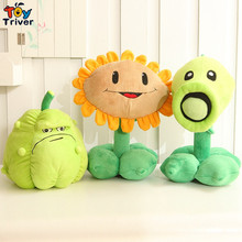 2016 Hot Plants vs Zombies Plush Toys Cute Pea Shooter Sunflower Squash Stuffed Plush Toys Soft  Doll Game Baby Party toys 30cm 16 styles plants vs zombies plush toys 30cm plants vs zombies soft stuffed plush toys doll baby toy for kids gifts party toys