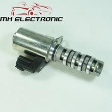 MH Электронный хороший сервис 23796-JA10B электромагнитный клапан синхронизации подходит для Ниссан алтима Максима Infiniti 3.5L с гарантией
