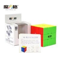 QiYi MoFangGe SQ1 Square-1 Vierkante 1 Magic Cube Puzzel Blokjes Snelheid cubo magic Vierkante Puzzel Educatief Speelgoed Voor Kinderen Geschenken