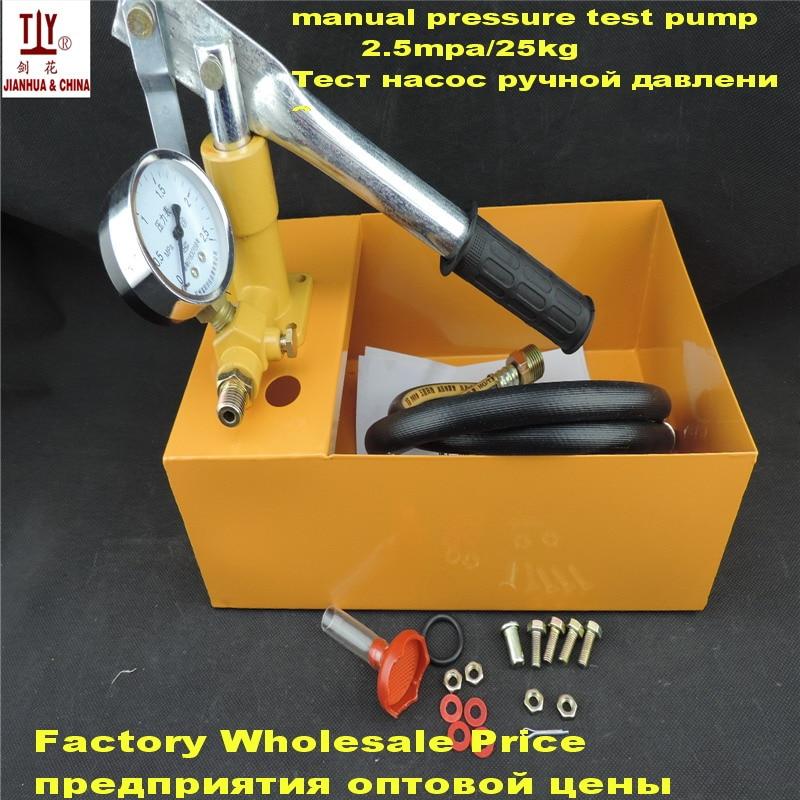 Heimwerker Pumpen Hell Freies Verschiffen Klempner Werkzeuge Hand Druck Prüfung Pumpe Hand Bewegung 2.5mpa/25 Kg Vakuum Wasserpumpe Für Wasser Druck Test