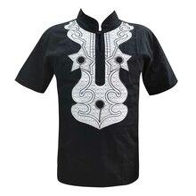 Muslim Mens Tops  Arab Folk Embroidery Party Short Caftan Islamic Male Clothing