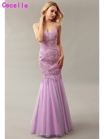 2017 Real Glamorous Lilac Mermaid Tulle Prom Gown Long Sweetheart Formal Evening Prom Dress Spaghetti Straps