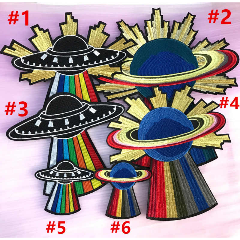 1 Pc grande UFO di patch applique tessile abbigliamento abbigliamento FAI DA TE decorazione di patch disco volante di ferro patch applique RP115