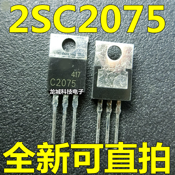 The New C2075 2SC2075 TO-220