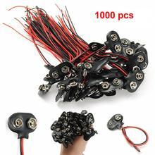 1000 ピース/ロット 9 9v バッテリースナップコネクタ、クリップ T スタイルケーブルリード線ホルダーアダプタ 150 ミリメートル 5.9 バッテリークリップコネクタ