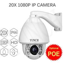 POE CCTV Camera IP 20 30X Zoom Camera High Speed Dome Network