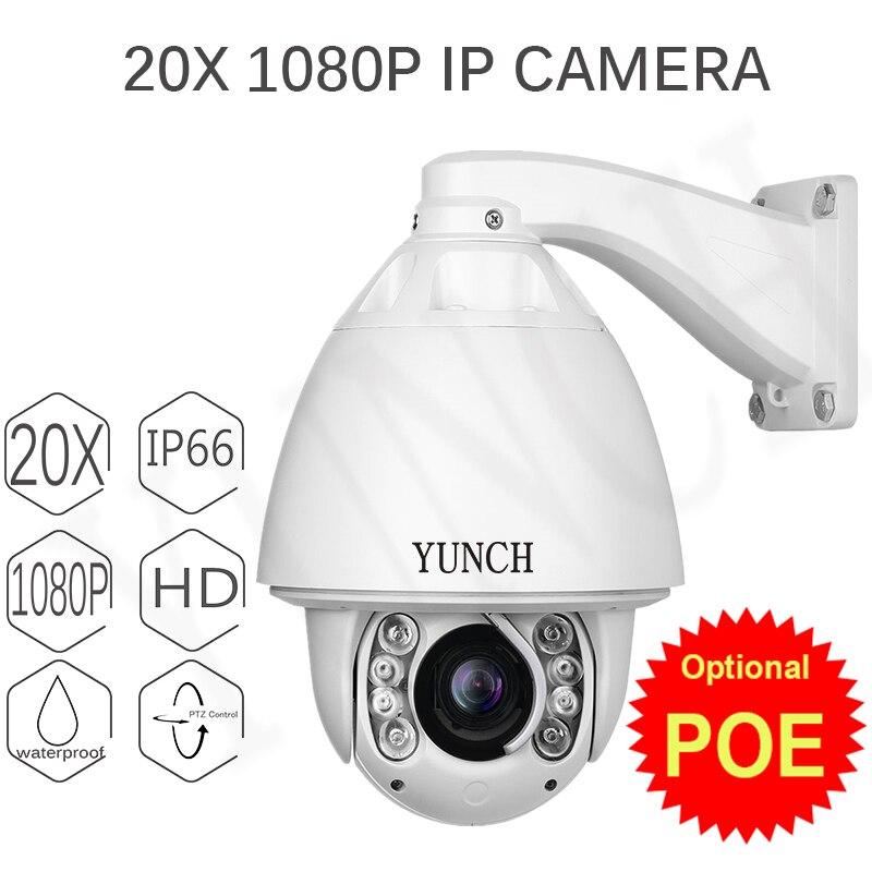 POE Caméra DE VIDÉOSURVEILLANCE IP 20/30X Zoom Caméra Réseau à Dôme Haute Vitesse 1080 p Suivi Automatique PTZ IP Caméra surveillance caméra De Sécurité IP