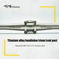 ティト MTB/道路自転車部品 titanium シートポスト + titanium ハンドル + titanium ステム自転車パーツ 1 セット