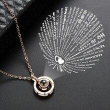 Розовое золото и серебро 100 языков I love you проекция кулон ожерелье воспоминания о романтической любви свадебное ювелирное ожерелье подарок
