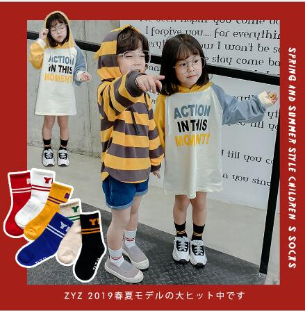 Children's socks wholesale tide kids boys girls 2021 years new left and right foot sports letters cotton socks 2