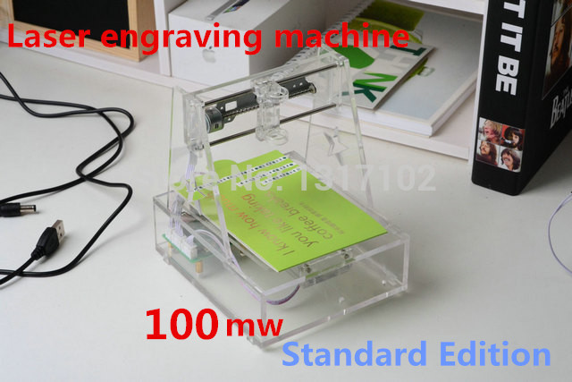 100MW Mini DIY Laser engraving machine micro engraved 7*7CM Automatic carving The blue violet цена