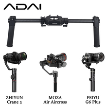 ADAI Dual Handle Grip Handheld Handlebar Camera Stabilizer Compatible Zhiyun Crane Plus, Crane 2, Crane V2, Crane M Feiyu a1000 zhiyun crane 2 accessories zw b02 wireless remote control monitor for crane plus crane v2 crane m handheld camera stabilizer