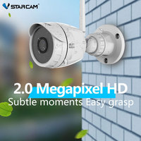 Vstarcam 1080P 2MP FHD Security Waterproof Surveillance Camera Wireless IR Cut CCTV Outdoor Bullet IP Camera C17S