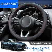 QCBXYYXH Car Styling For Mazda 2th CX 5 M3 M6 Atenza 2018 Steering Wheel Covers Leather steering wheel Cover Interior accessory