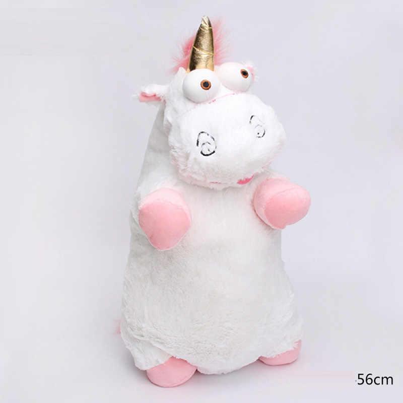 QWZ 56-15 см Пушистый Единорог плюшевая игрушка мягкая чучело единорог плюшевые куклы игрушки Peluches Bebe для детей рождественские подарки