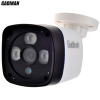 GADINAN 1080P IP Camera P2P HD Outdoor Waterproof Camera Cam CCTV Surveillance Night Vision 3pcs Array