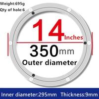 14 Inch 35cm Lazy Susan Aluminum Swivel Plate